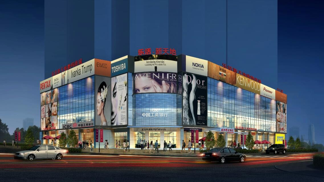 海東市高鐵新區90平方米多層裝飾公司設計圖